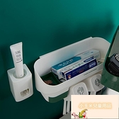 免打孔多功能吸壁掛式牙刷置物架衛生間刷牙杯漱口杯【小玉米】