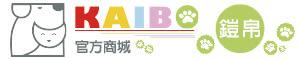 KAIBO鎧帛