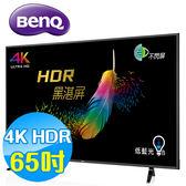 BenQ明基 65吋4K HDR 連網 液晶顯示器 液晶電視(含視訊盒) J65-700
