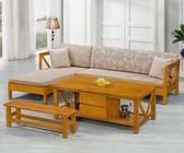 【新北大】✪ P249-7 卡蜜拉L型椅組(左貴妃)(含椅墊.大茶几.凳) 另有右貴妃-18購