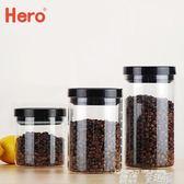 茶葉罐 密封罐 玻璃瓶子儲物罐 玻璃密封罐 茶葉罐咖啡豆干貨之選 童趣屋