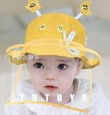 兒童帽子嬰兒防護飛沫寶寶帽子春秋薄款隔離防疫頭罩兒童遮陽臉漁夫帽季2月26日 快速出貨