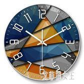 北歐鐘表掛鐘客廳創意現代時鐘石英鐘表掛表臥室靜音個性大號家用 xy5030【艾菲爾女王】