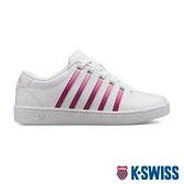 【超取】K-SWISS Court Pro II時尚運動鞋-女-白/漸層粉紅