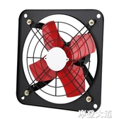 220V方形窗式排風風扇工業排氣扇廚房油煙12寸抽風機通風換氣強力風機QM『摩登大道』