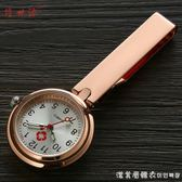 一字式掛錶胸錶懷錶女士護士用錶刻字贈送電池 漾美眉韓衣