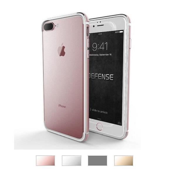 【marsfun火星樂】X-doria Iphone7 Plus 防摔框 5.5吋 刀鋒邊刃 超薄 ㄧ體成型 鋁合金 道瑞 手機殼 apple