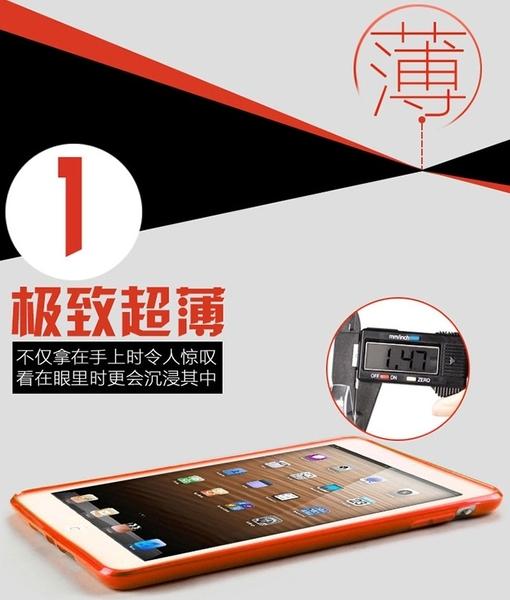 【世明國際】蘋果iPad Mini 2/3/4 保護套 mini 超薄 透明殼 防摔 清水套 TPU矽膠套 保護套