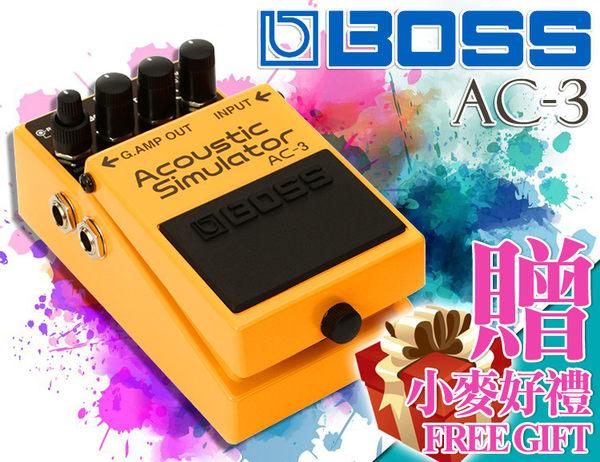 【小麥老師 樂器館】★BOSS 全系列現貨★ AC-3 空心吉他模擬效果器 AC3