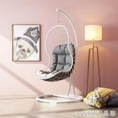 吊椅 MWH曼好家鐵藝吊椅吊籃北歐室內成人單人秋千搖籃椅懶人陽台搖椅JD 限時搶購