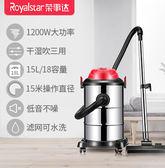 吸塵器家用強力大功率手持式干濕吹工業靜音桶式吸塵機小型 GB4734『東京衣社』