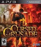 PS3 聖戰魔咒(美版代購)