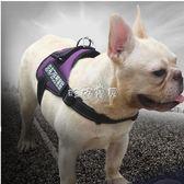 狗胸帶 狗狗背帶胸背帶防爆沖大型小型犬牽引繩泰迪金毛舒適 珍妮寶貝