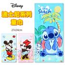 【衣襪酷】迪士尼 Disney 米奇 米妮 史迪奇 純棉 童巾