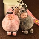 韓國創意掛飾睡萌睡眠娃娃可愛汽車女鑰匙扣書包包掛件 黛尼時尚精品