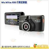 Mio MiVue 698 行車記錄器 SONY 星光級感光元件 公司貨 送16G+保貼 送大容量記憶卡