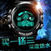 兒童手錶男孩夜光防水電子錶運動手錶