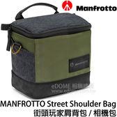 MANFROTTO 曼富圖 Street Shoulder Bag I 街頭玩家肩背包 (6期0利率 免運 正成公司貨) 相機包 MB MS-SB-IGR