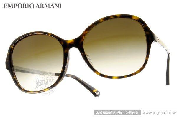 EMPORIO ARMANI 太陽眼鏡 EA4024F 502613 (琥珀) 完美品味摩登典雅大框款 墨鏡 # 金橘眼鏡