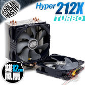 [ PC PARTY ] CoolerMaster Hyper 212X TURBO 塔型 CPU散熱器 雙風扇 (台中、高雄)