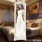 大鏡子全身歐式穿衣鏡女全身壁掛落地鏡臥室家用韓式公主試衣鏡