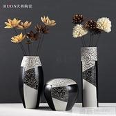 現代簡約陶瓷花瓶干花插花器擺件新中式北歐客廳電視櫃櫃家居飾品  母親節特惠 YTL