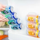 塑料盒 收納架 飲料架 整理架 手提盒 收納盒 分格收納盒 四格瓶罐整理架【X016】生活家精品