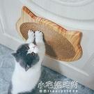 喵仙兒貓抓板立式劍麻磨爪器護沙發不掉屑貓玩具吸盤式麻繩貓爪【全館免運】