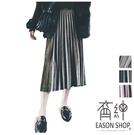 EASON SHOP(GU8007)經典...