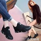 歐儀內增高女鞋子2020年新款夏季網面網鞋百搭秋季爆款運動休閒鞋 小艾新品