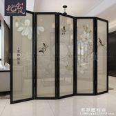 屏風 屏風現代中式可行動簡易摺疊客廳隔斷裝飾辦公室定制雙面實木摺屏 果果輕時尚NMS