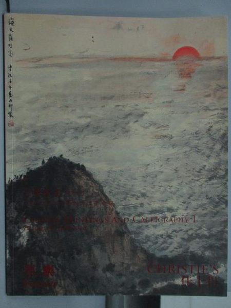 【書寶二手書T4/收藏_ZJR】永樂佳士得_中國書畫(一)_2008/4/26