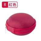 耳機收納盒(紅/R)