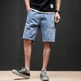 短褲 男潮流夏天寬鬆破洞男士五分褲夏季薄款韓版5分中褲馬褲 莎瓦迪卡