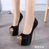 大碼高跟鞋40-45魚嘴鞋15CM超高跟女單鞋16cm恨天高涼鞋新款宴會『潮流世家』