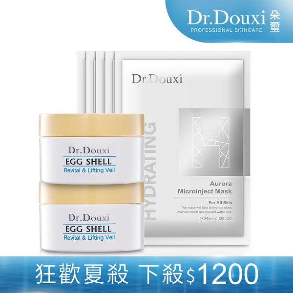 【Dr.Douxi 朵璽旗艦店】賦活新生卵殼膜 100g 2入 贈保水面膜5入