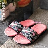 《7+1童鞋》NIKE BV1226 小碎花 輕量 運動 休閒拖鞋 F886 粉色