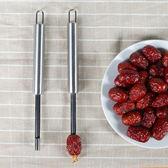 ♚MY COLOR♚不銹鋼食材去核器 山楂 紅棗 去核 蘋果 水果 去籽 工具 櫻桃 棗子 水果 去籽【N335-1】