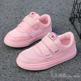 春秋新款男童鞋子韓版中大童百搭女童鞋運動鞋兒童板鞋小白鞋 艾莎嚴選