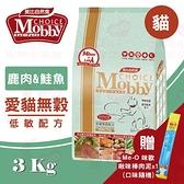 PRO毛孩王【買一送一!下殺$1280】莫比 Mobby無榖貓 鹿肉+鮭魚3kg (再贈咪歐貓肉泥*2條)