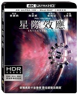 【停看聽音響唱片】【BD】星際效應三碟限定版『4K』