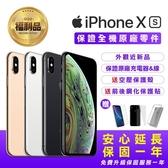 **保固一年**【Apple 蘋果】福利品 iPhone Xs 5.8吋六核心智慧型手機 64GB 全機原廠零件+近新品