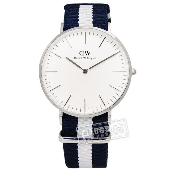 DW Daniel Wellington★贈玻璃膜 / DW00100018 / Classic Glasgow藍帶地中海尼龍手錶 白x藍白 40mm