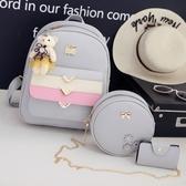 雙肩包女新款潮韓版百搭時尚休閒學生書包少女士春季背包包pu 居享優品