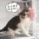 貓墻角蹭毛器貓咪撓癢癢玩具蹭癢器按摩刷寵物用品貓用 『洛小仙女鞋』YJT