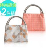 【佶之屋】清新簡約便當袋/保溫袋-二入組(白圓形+橘格)