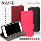 【現貨】Moxie X-Shell iPhone 7 Plus 防電磁波 復古系列手機皮套 手機殼 可插卡 可站立