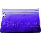 【VT薇拉寶盒】Dior 迪奧 幸運星炫色搖滾造型包(#藍色漸層漆皮款)