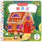《 上人文化 》推拉轉 - 糖果屋 / JOYBUS玩具百貨