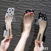 懶人拖鞋女外穿2019夏季新款波點方頭透明粗跟一字拖中跟涼拖時尚xy792【艾菲爾女王】